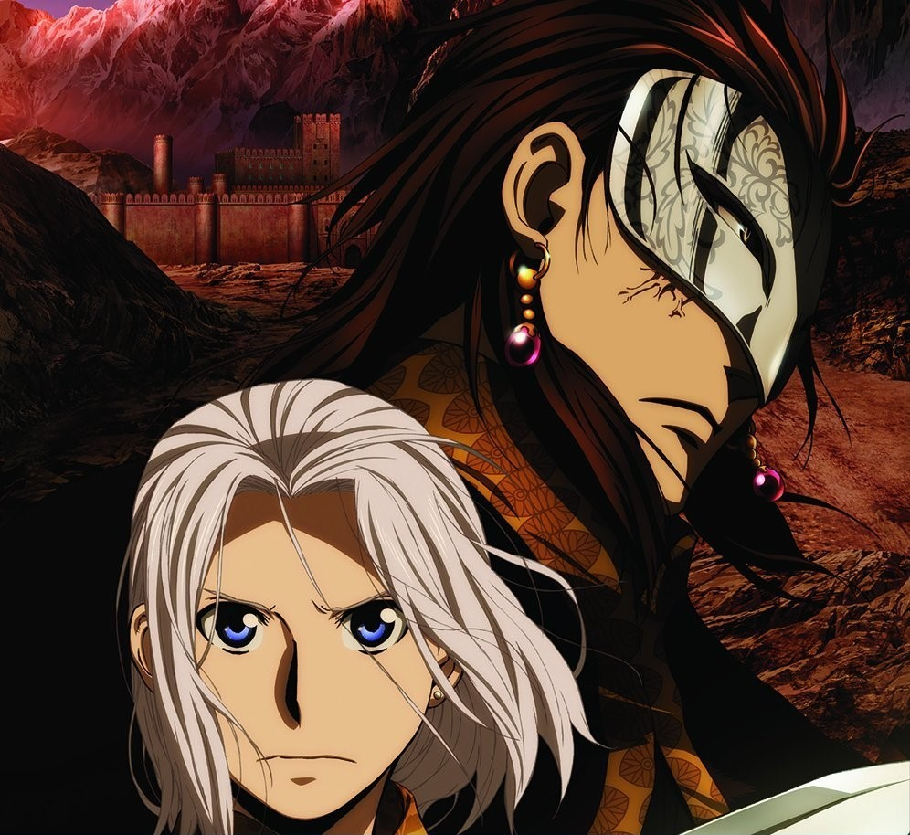 Anime Review The Heroic Legend Of Arslan Volume 2