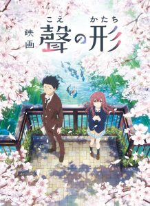 A-Silent-Voice-Key-Art