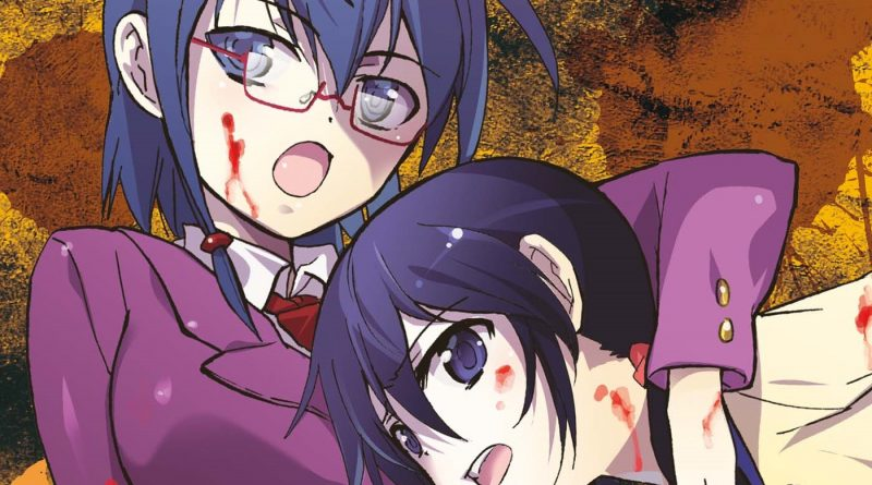 Corpse-Party-Blood-Covered-Cover-Vol8