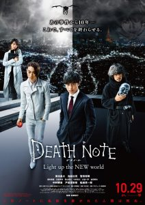 Death-Note-Main-Poster