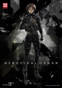 Genocidal-Organ-Project-Itoh-Kazé-Anime-Nights